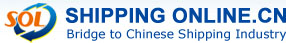 Shipping Online – Bridge to Chinese Shipping Industry!