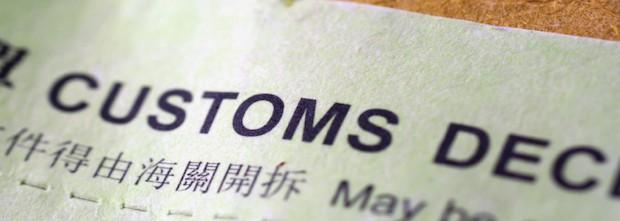 Mexican customs brokers