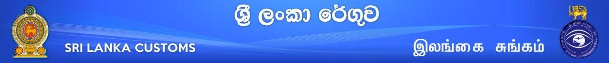 Sri Lanka Customs