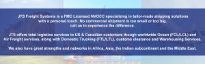 JTS Freight Systems | Ocean Transport, Trucking Services, Air Shipping, Rail Freight, Intermodal