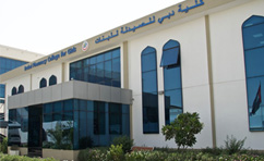 Welcome to Dubai Pharmacy College for Girls