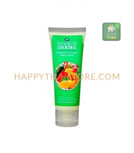 Boots Caribbean Cocktail Barbados Hand Lotion With Anti-Bacterial Agent